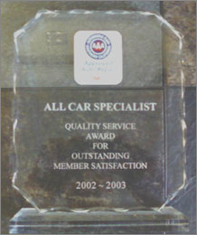 The AAA Quality Service Award 2002-2003 | All Car Specialists